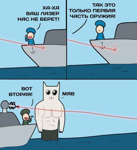 http://s5.uploads.ru/t/wmSMl.jpg