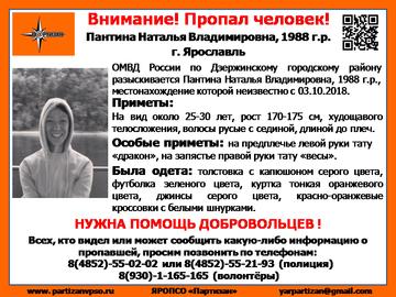 http://s5.uploads.ru/t/wmTxW.png