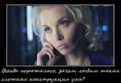 http://s5.uploads.ru/t/wtB10.jpg