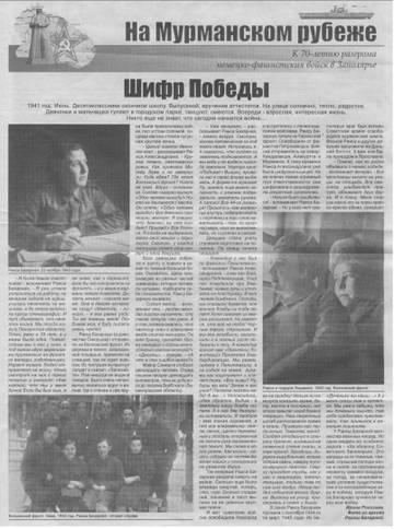 http://s5.uploads.ru/t/wtunP.jpg