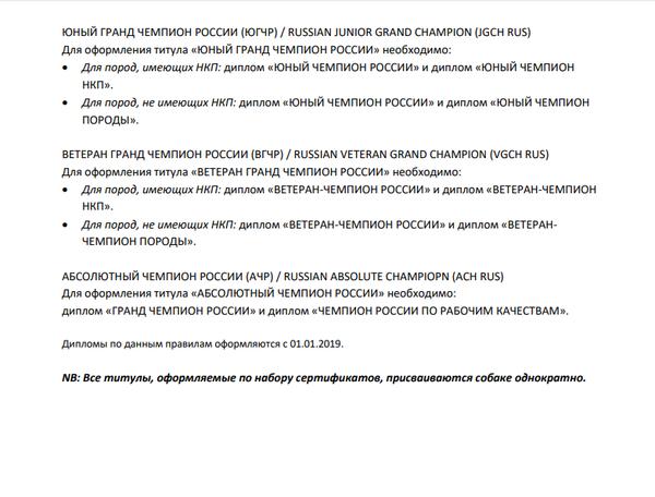 http://s5.uploads.ru/t/wxI9o.png