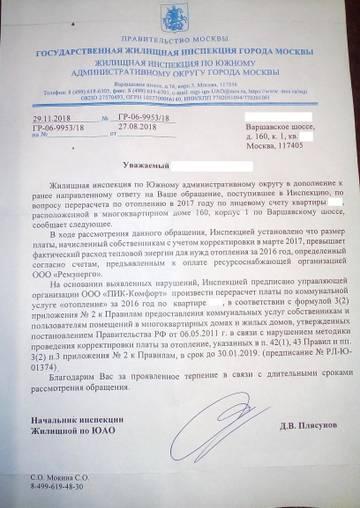 http://s5.uploads.ru/t/wzK6M.jpg