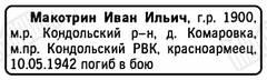http://s5.uploads.ru/t/x05Xs.jpg