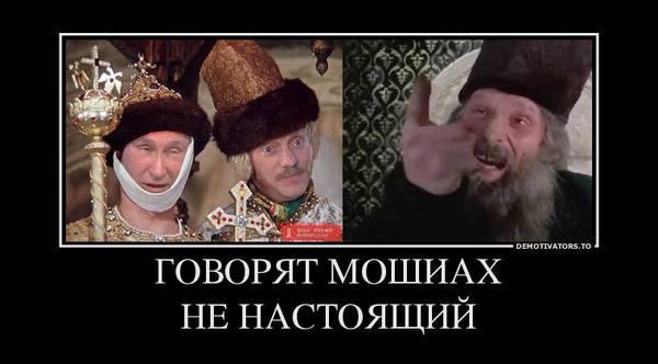 Пророчества о будущем России, Текущие важные события 3