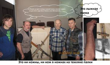 http://s5.uploads.ru/t/x0oT8.jpg
