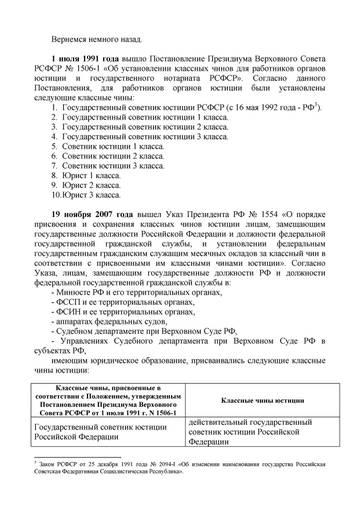 http://s5.uploads.ru/t/x1qAy.jpg