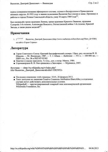 http://s5.uploads.ru/t/x3yoN.jpg