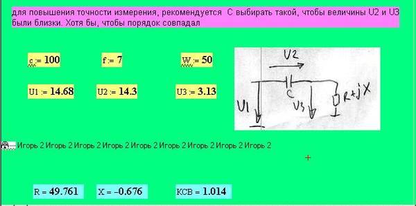 http://s5.uploads.ru/t/x5JXW.jpg