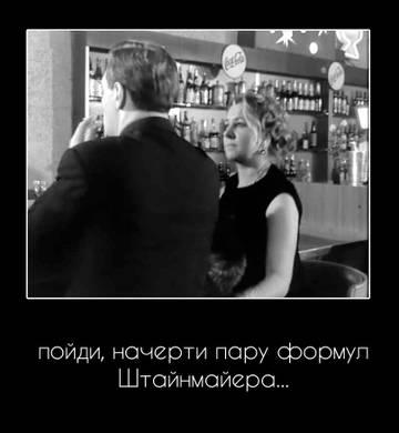 http://s5.uploads.ru/t/x8e0Q.jpg