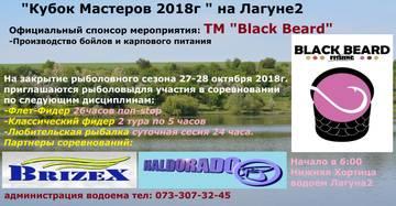 http://s5.uploads.ru/t/x9BvH.jpg