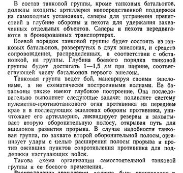 http://s5.uploads.ru/t/xACY9.jpg