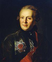Русская литература XIX века XH2UB