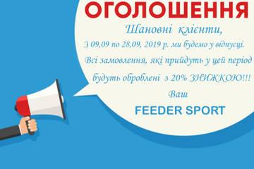 http://s5.uploads.ru/t/xHgqc.jpg