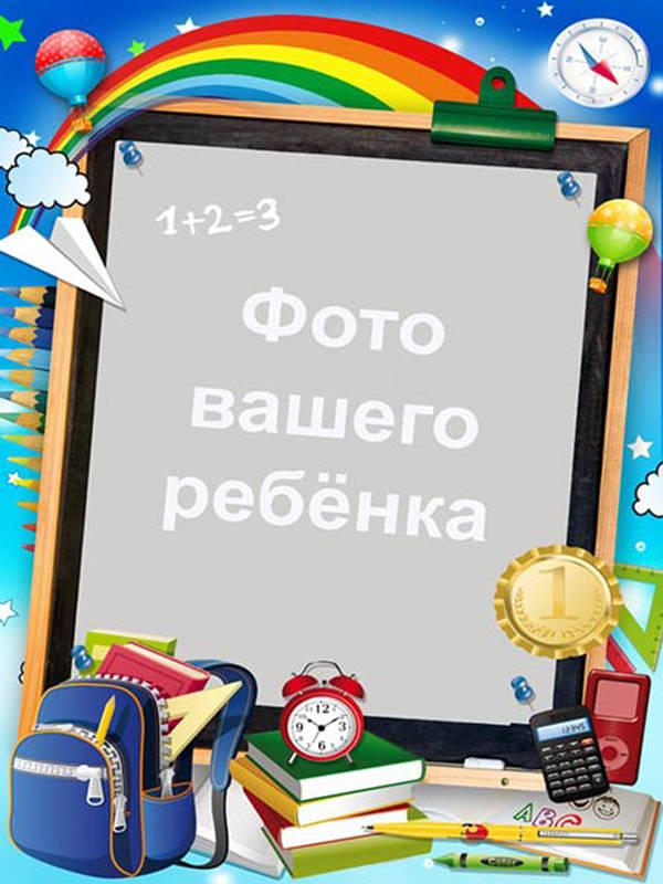 http://s5.uploads.ru/t/xIJDV.jpg