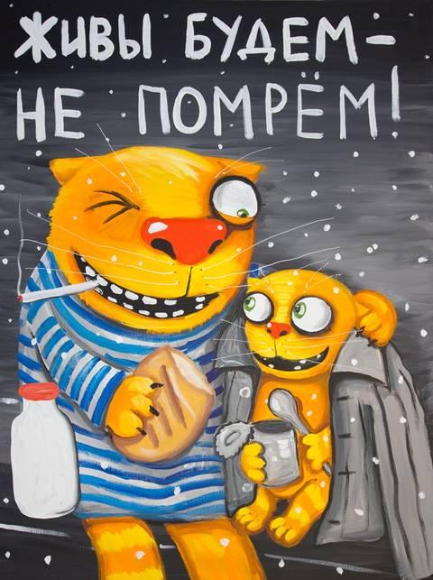 http://s5.uploads.ru/t/xJWZ6.jpg