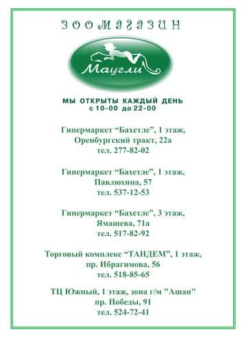 http://s5.uploads.ru/t/xK90C.jpg