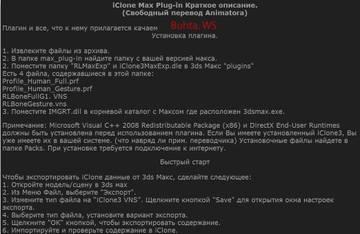 http://s5.uploads.ru/t/xN2Qm.jpg