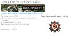 http://s5.uploads.ru/t/xOad4.jpg