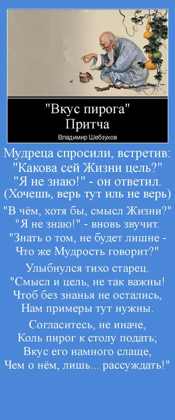 http://s5.uploads.ru/t/xRbQg.png