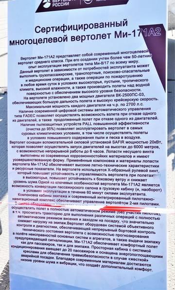 http://s5.uploads.ru/t/xUHqM.jpg