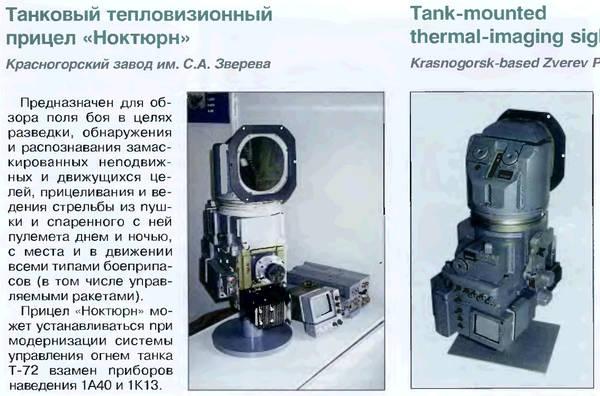 http://s5.uploads.ru/t/xaonX.jpg
