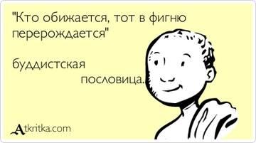 http://s5.uploads.ru/t/xbaIk.jpg