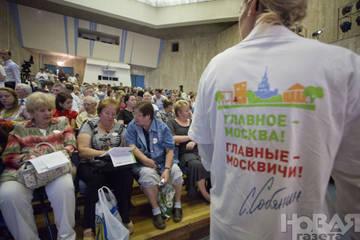 http://s5.uploads.ru/t/xfQzc.jpg