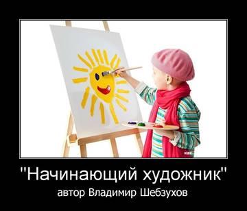 http://s5.uploads.ru/t/xhqrO.jpg