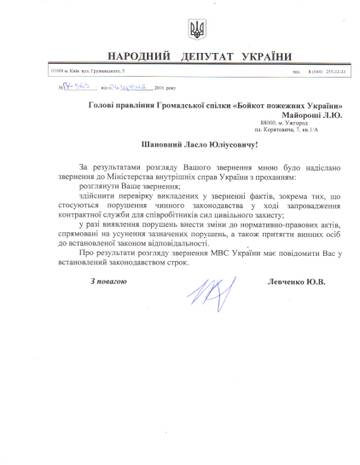 http://s5.uploads.ru/t/xpj1P.jpg