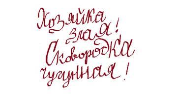 http://s5.uploads.ru/t/xprXq.jpg