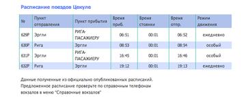 http://s5.uploads.ru/t/xvB2Q.png