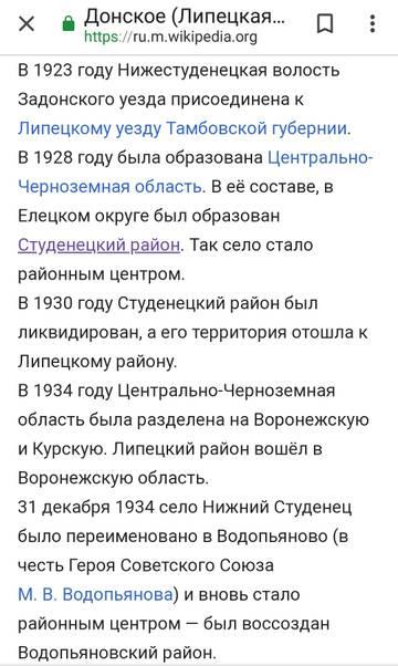 http://s5.uploads.ru/t/xvm0Z.jpg