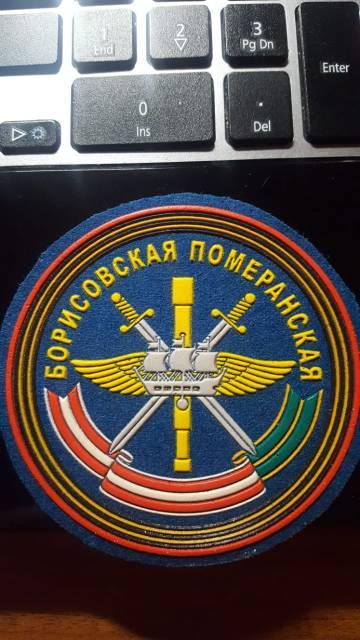 http://s5.uploads.ru/t/y1jU6.jpg