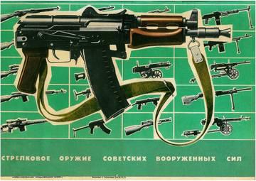 http://s5.uploads.ru/t/yARpi.jpg