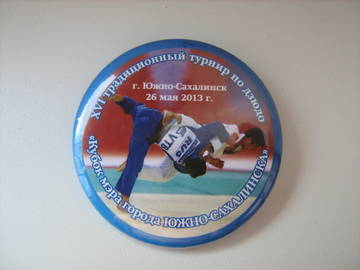 http://s5.uploads.ru/t/yDF1l.jpg