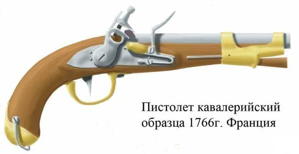 http://s5.uploads.ru/t/yEn9J.jpg