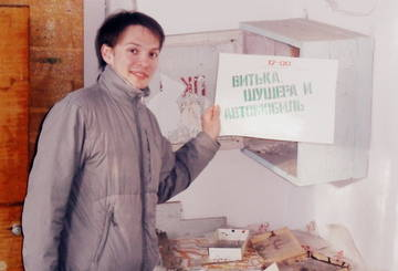 http://s5.uploads.ru/t/yJ6wc.jpg