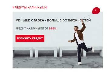 http://s5.uploads.ru/t/yNwC3.jpg
