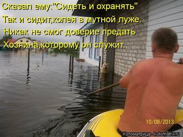 http://s5.uploads.ru/t/yOqAF.jpg