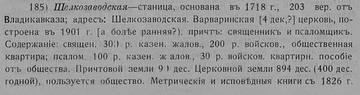http://s5.uploads.ru/t/yPh6b.jpg