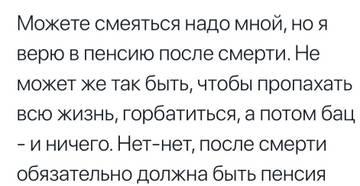 http://s5.uploads.ru/t/yQaOH.jpg