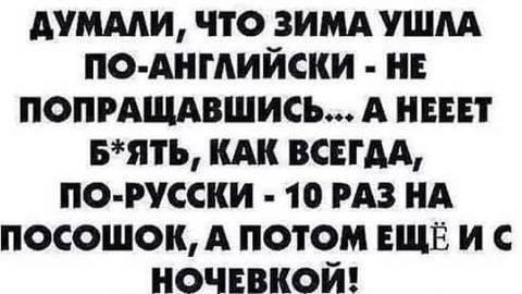 http://s5.uploads.ru/t/yQrlA.jpg