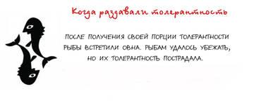 http://s5.uploads.ru/t/yR2rz.jpg