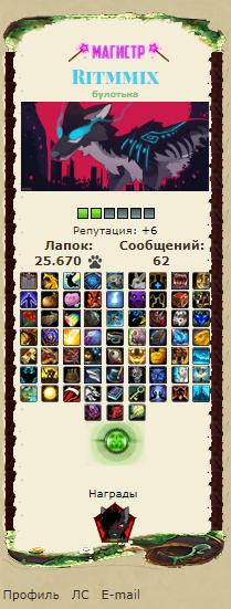 http://s5.uploads.ru/t/yZJxN.png