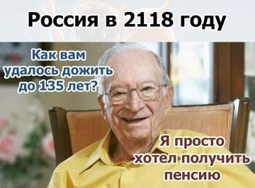 http://s5.uploads.ru/t/yb8Y1.jpg