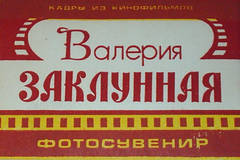http://s5.uploads.ru/t/yhol9.jpg