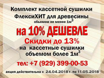 http://s5.uploads.ru/t/ykA6T.jpg
