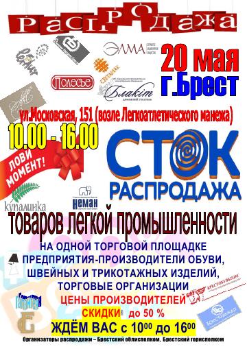 http://s5.uploads.ru/t/ypPkr.png