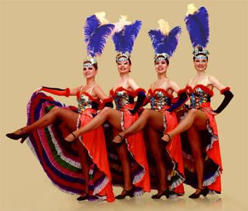 Народные танцы и песни