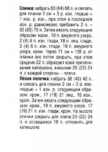 http://s5.uploads.ru/t/ys31j.jpg